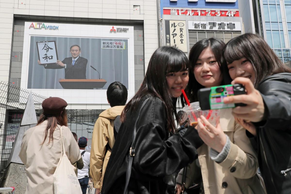 ιαπωνικό κορίτσι έχει σεξ