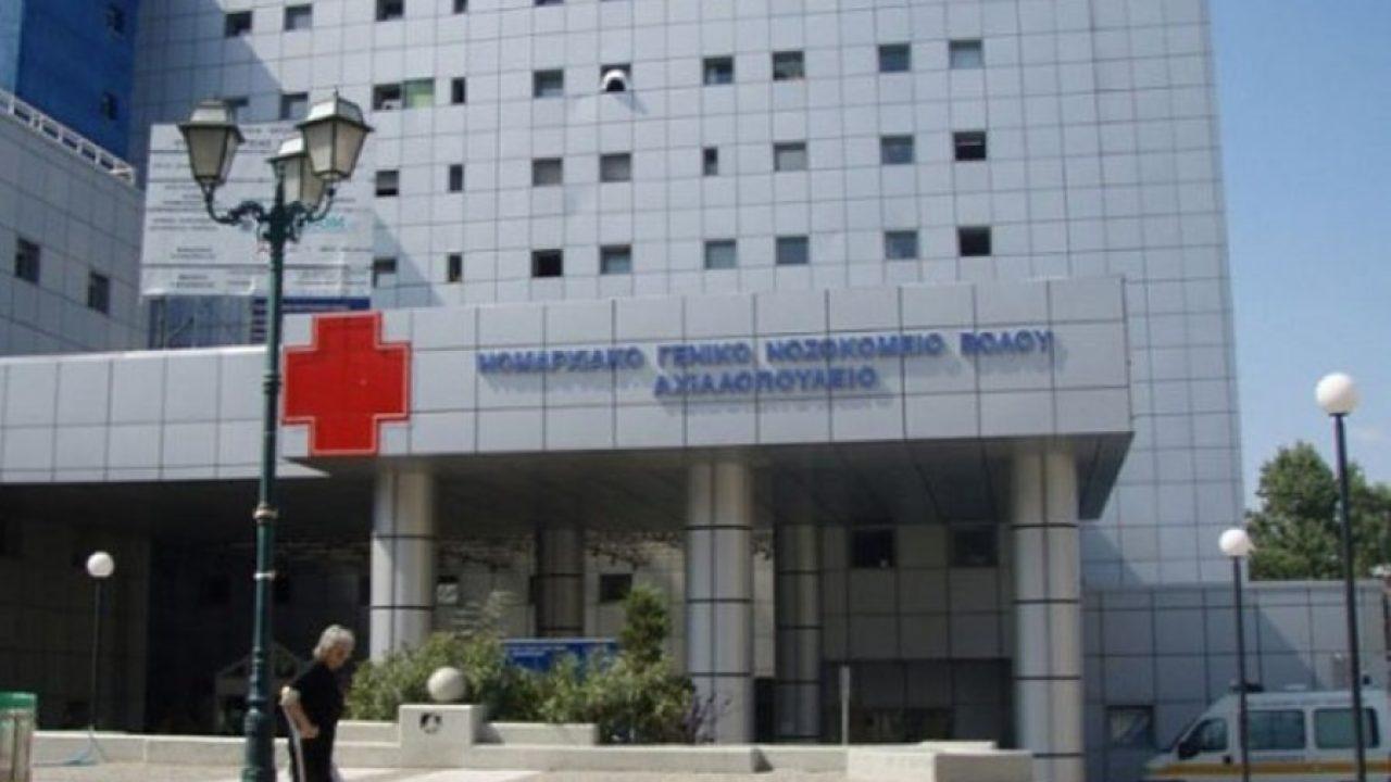 Σοκ στο Βόλο: Αυτοκτόνησε ο διευθυντής της Καρδιολογικής Κλινικής του νοσοκομείου