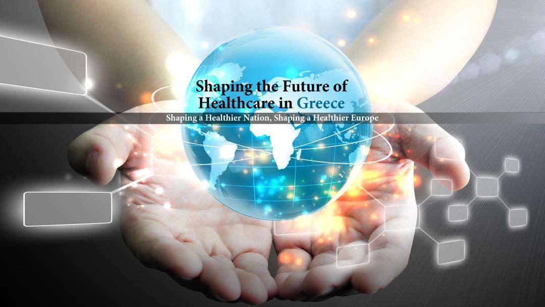 Άνοιξε τις πόρτες το συνέδριο Financial Times-Υγεία