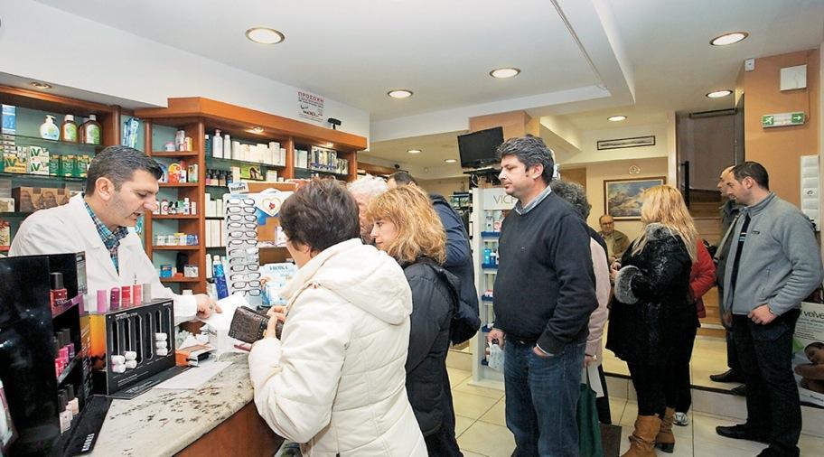 Φαρμακευτική κάλυψη αποκτούν οι ανασφάλιστοι