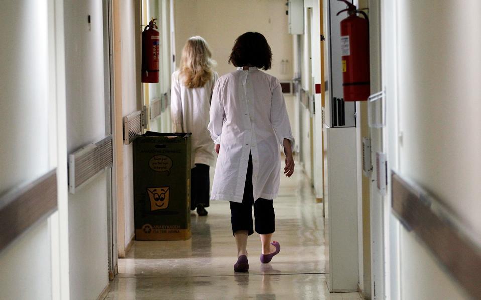 Μέχρι τέλος Οκτωβρίου οι αιτήσεις γιατρών στο ΠΕΔΥ