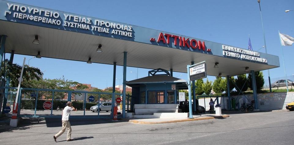Κινητοποιήσεις για την Υγεία στη Δυτική Αθήνα