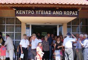 Κέντρο Υγείας Άνω χώρας Ναυπάκτου