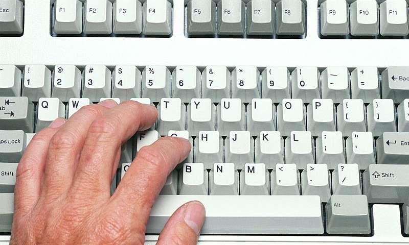 Σλοβενία: Εγκαινιάζεται ο πρώτος υπερυπολογιστής της ΕΕ