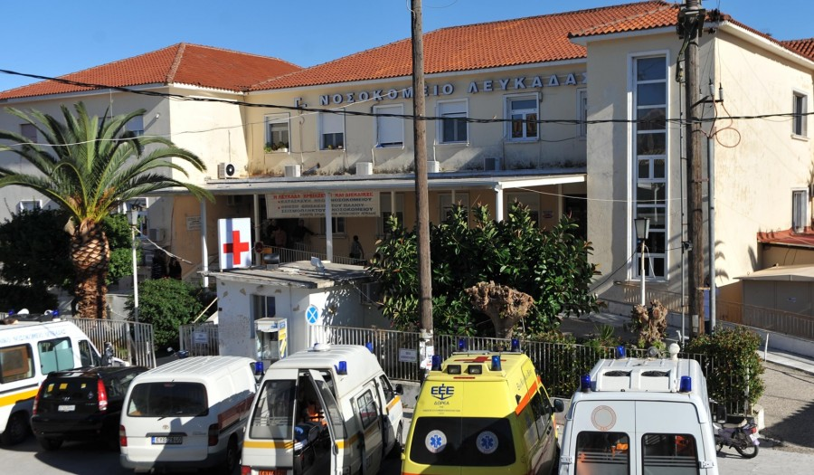 Γενικό Νοσοκομείο Λευκάδας: Από τις 120 κλίνες μόνο οι 80 λειτουργούν