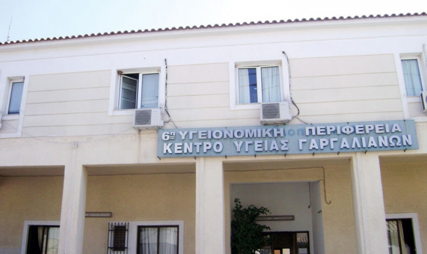 Κ.Υγείας Γαργαλιάνων:Η 6 ΥΠΕ απαντάει στο αίτημα για γιατρούς '' το σύστημα έχει καταρρεύσει ''