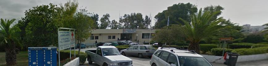 Κέντρο Υγείας Κορωπίου Αττικής