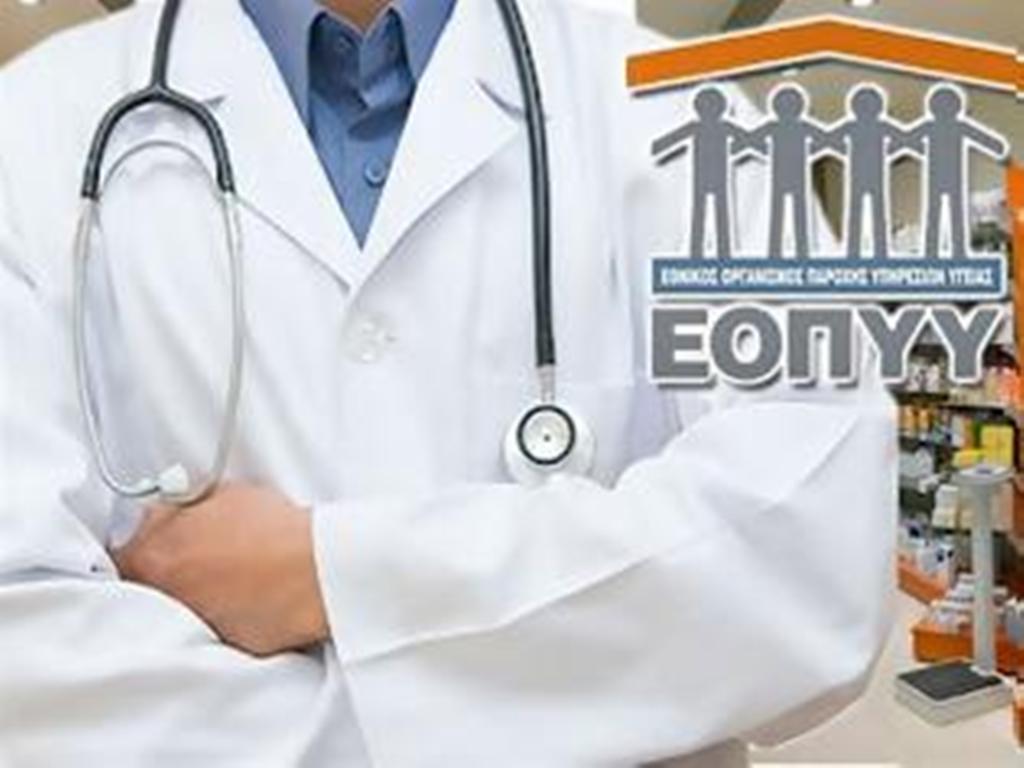 ΕΟΠΥΥ: Με καθυστέρηση η εξόφληση ληξιπρόθεσμων στους φυσικοθεραπευτές