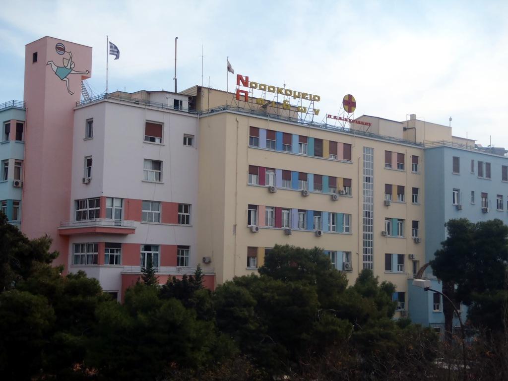 Κραυγή αγωνίας από τους νοσηλευτές στο νοσοκομείο Παίδων
