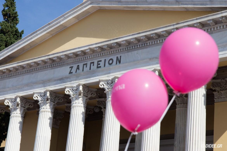 1 Οκτωβρίου στηρίζουμε τον αγώνα ενάντια στον καρκίνο του μαστού
