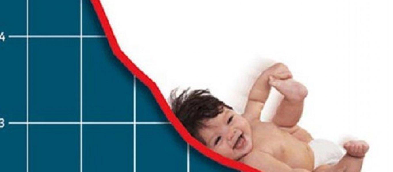 Ανησυχητικά στοιχεία για τις μειώσεις των γεννήσεων