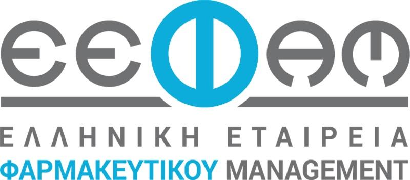 Το νέο Δ.Σ. της Ελληνικής Εταιρείας Φαρμακευτικού Management