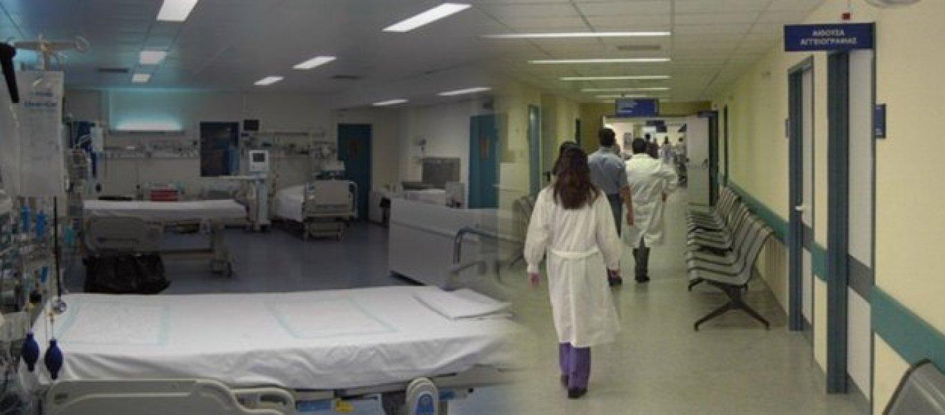 Ένας στους δύο Έλληνες δεν μπορεί να καλύψει τις δαπάνες υγείας