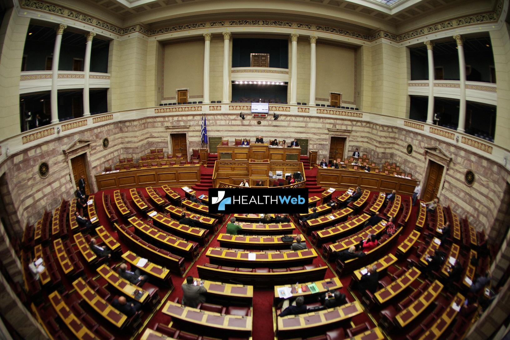 Στην Βουλή από την ΔΗΣΥ οι αποκαλύψεις τουhealthwebgr για απευθείας αναθέσεις στην Υγεία