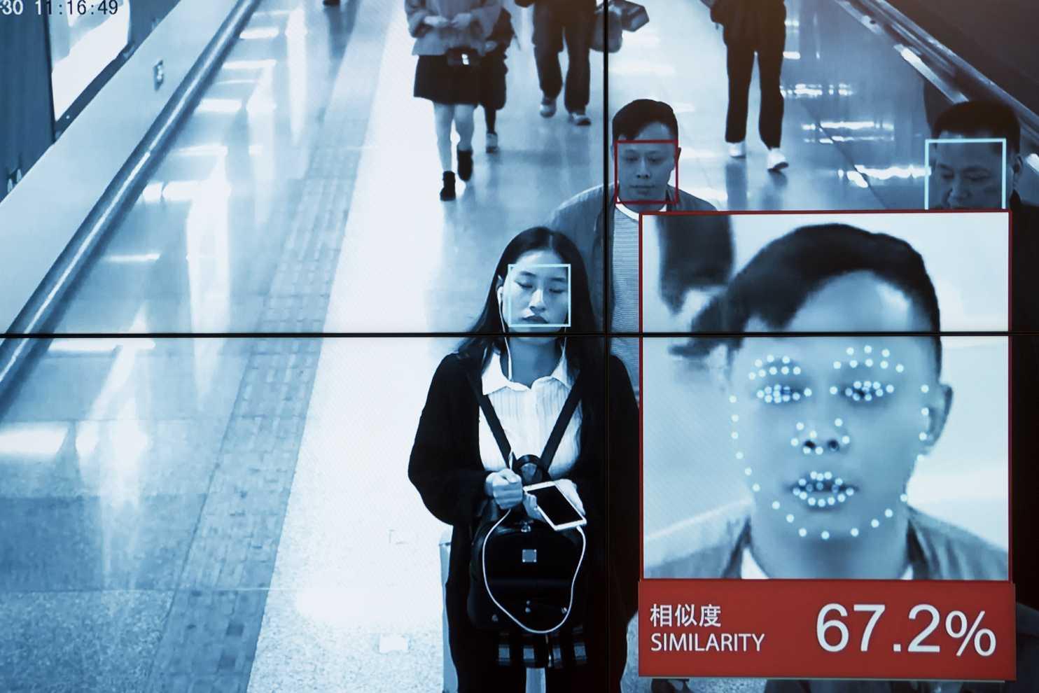 Η Κίνα χρησιμοποιεί DNA για να παρακολουθεί τους πολίτες