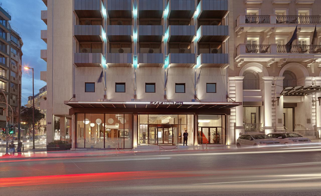 Ημερίδα 30 Μαρτίου στο ξενοδοχείο Athens Plaza: Η νεότητα στη μέση ηλικία