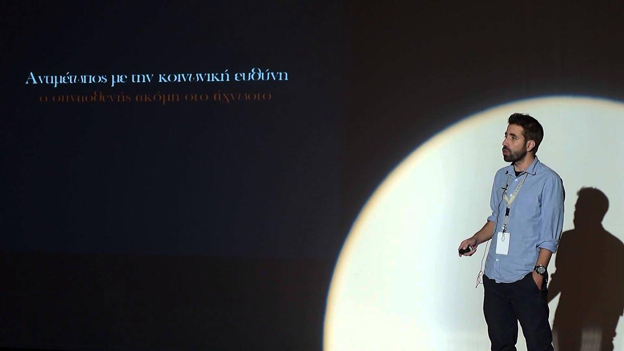 Βραβεύτηκε ο Δημήτρης Κοντοπίδης ως Patient  Advocate 2019