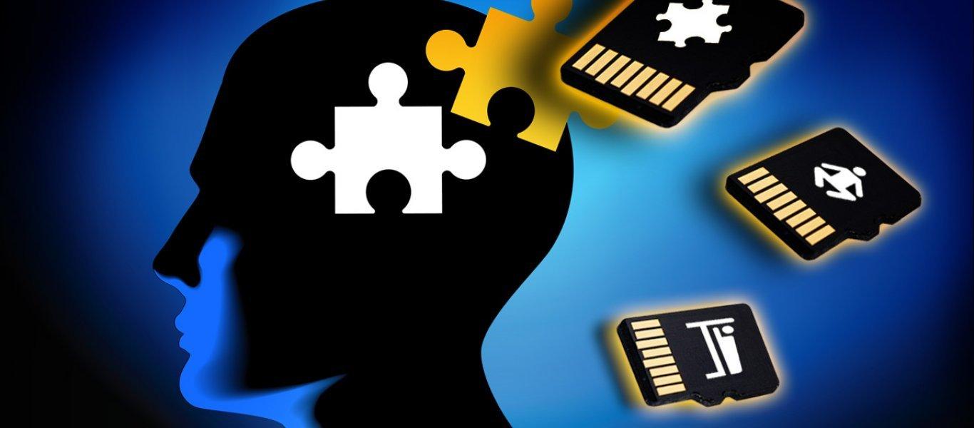 Πως θα τονώσετε με απλές ασκήσεις τη μνήμη σας
