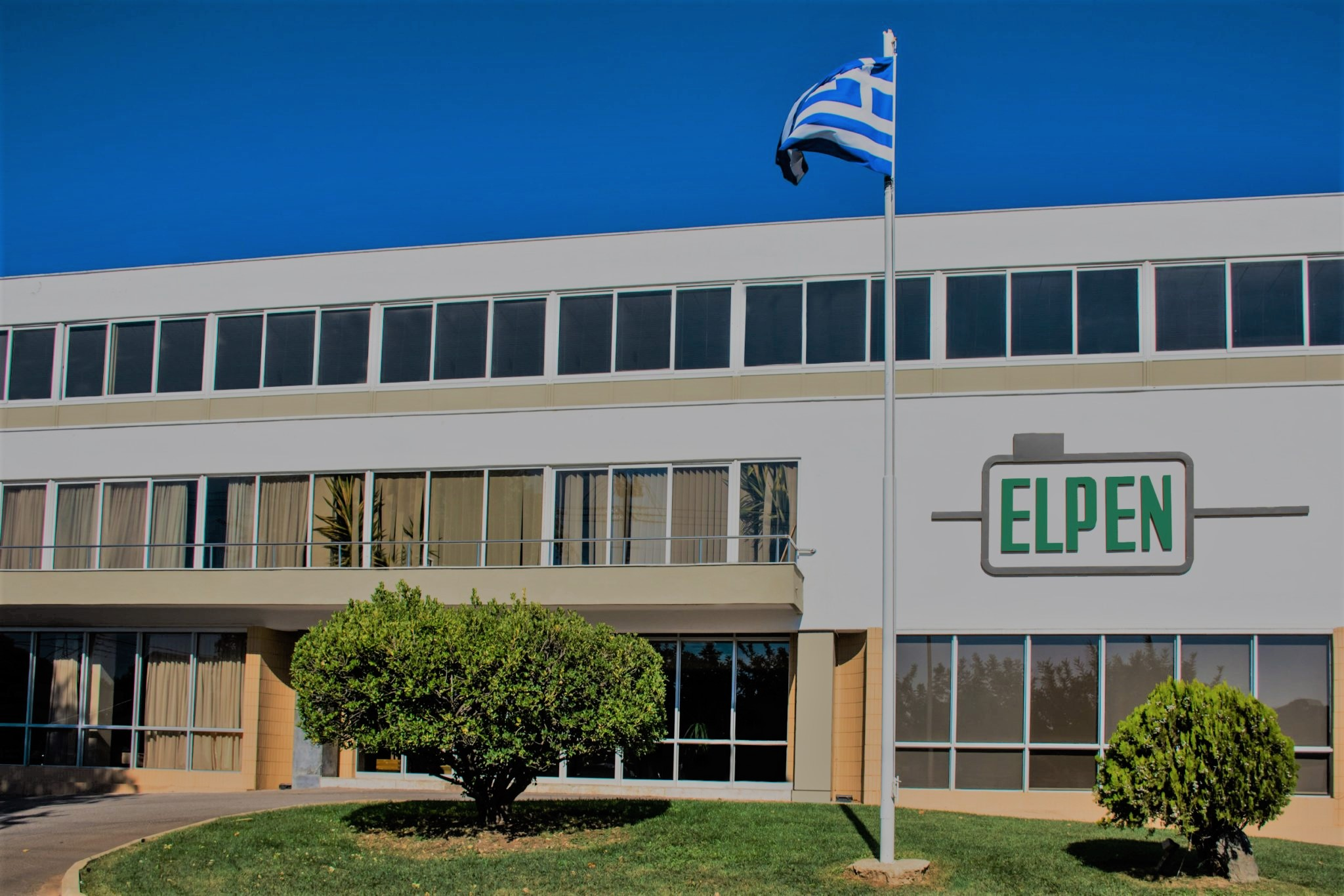 ELPEN:Επισκέφθηκε ο Υφυπουργός Ανάπτυξης Χρίστος Δήμας