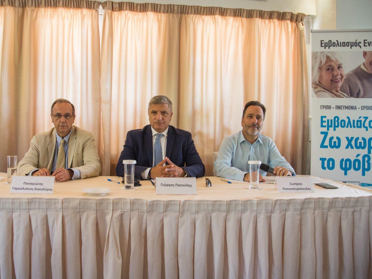 Eκστρατεία ενημέρωσης του ΕΔΔΥΠΠΥ για το απαραίτητο των εμβολιασμών