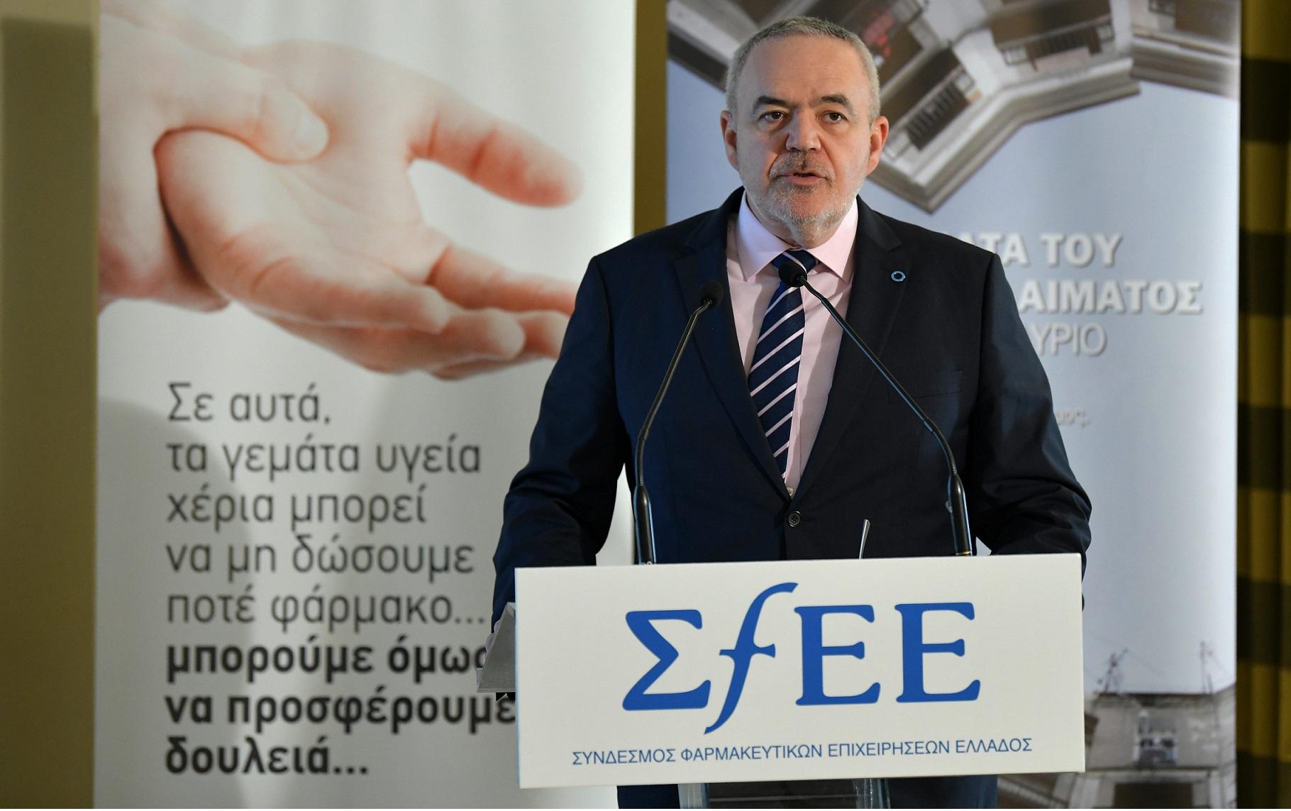 ΣΦΕΕ: Ο Ολύμπιος Παπαδημητρίου επανεξελέγη πρόεδρος