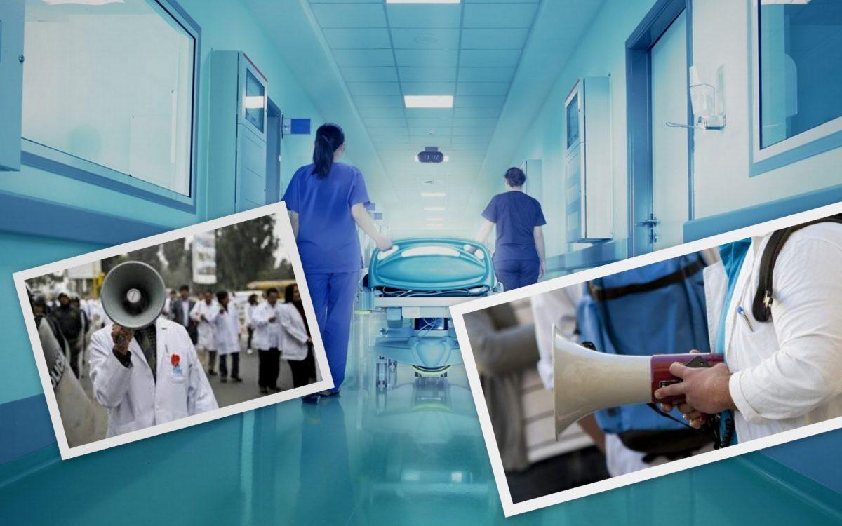 Κινητοποιήσεις νοσοκομειακών γιατρών από σήμερα