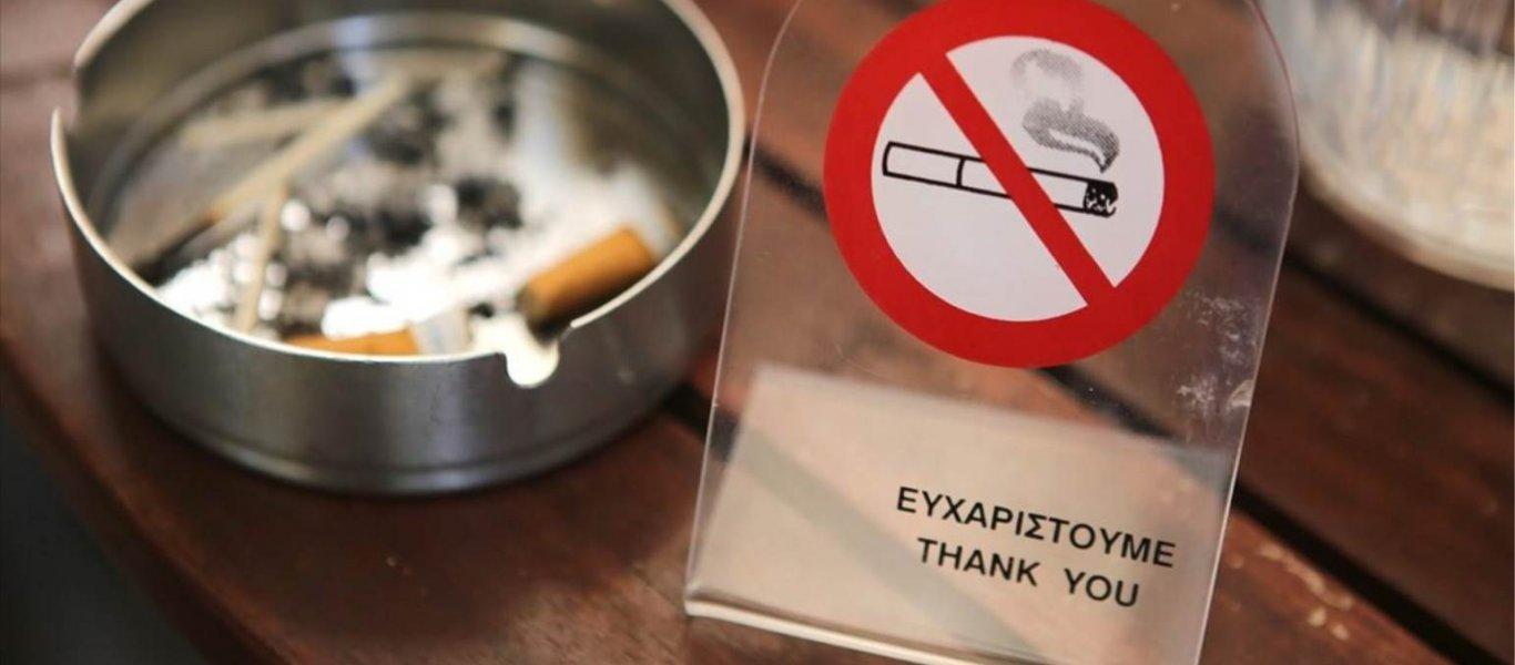 Επιχειρήματα για τροποποιήσεις του αντικαπνιστικού νόμου
