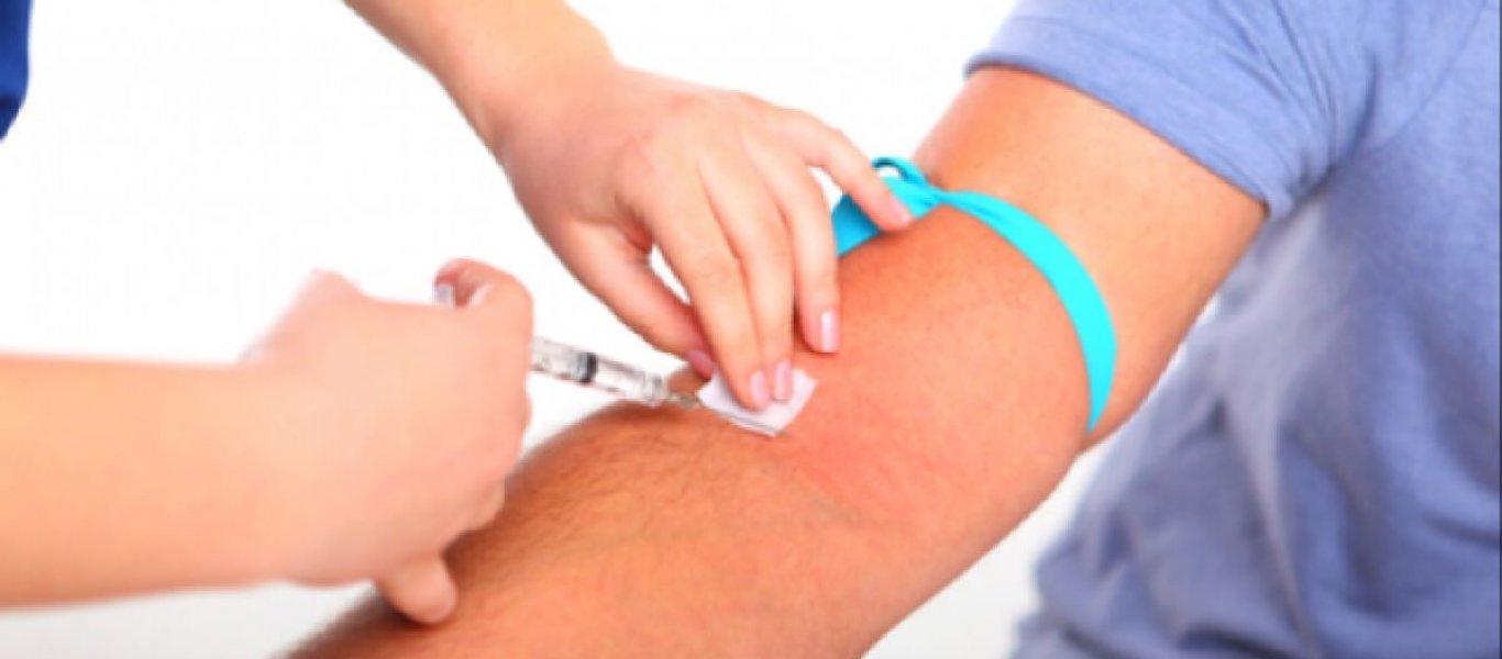 Παράγοντας που αλλοιώνει τις τιμές των αιματολογικών εξετάσεων