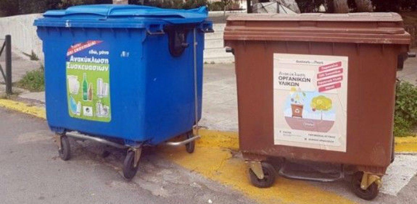 Η ανακύκλωση γίνεται must στο Δήμο Χαλανδρίου