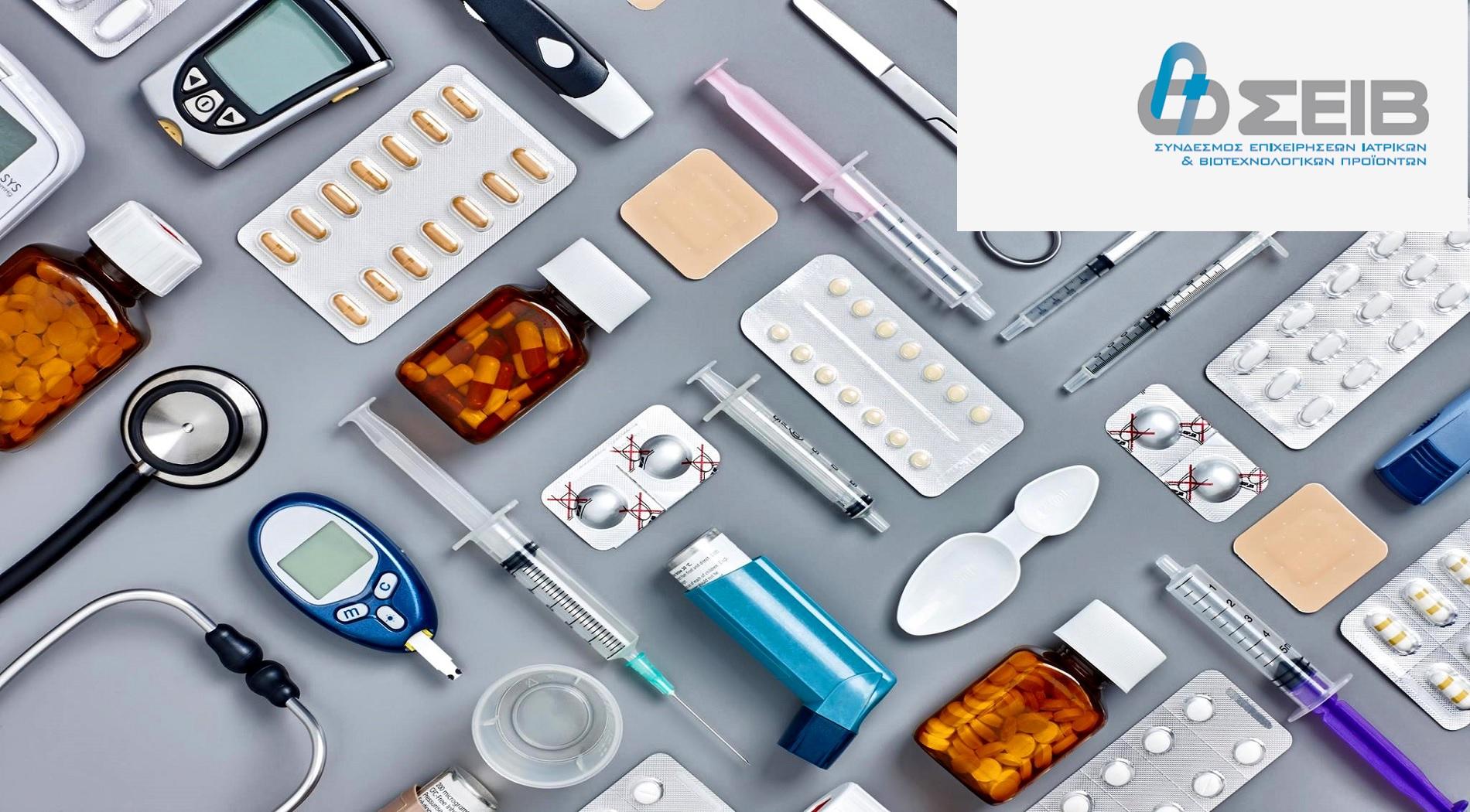 Οργή ΣΕΙΒ για τη συστηματική υποχρηματοδότηση των δαπανών του διαβήτη