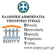 eopyy 1 2017