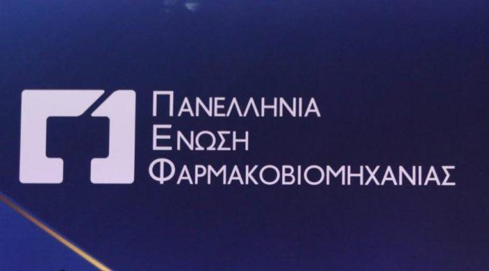 ΠΕΦ: Δωρεά ιατρικού εξοπλισμού και φαρμάκων στα κοινωνικά ιατρεία της Αθήνας