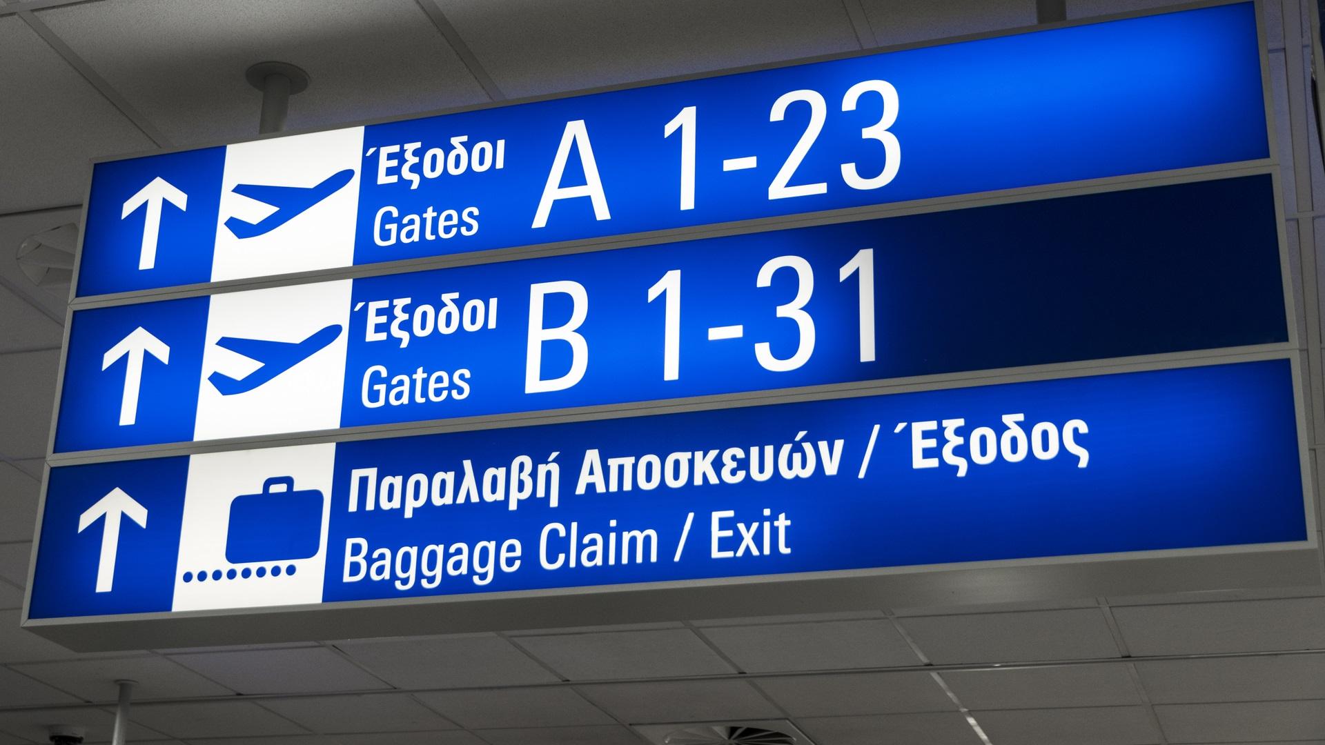 Υγειονομικά πρωτόκολλα και αυστηροί κανόνες στα αεροδρόμια Αθήνας – Θεσσαλονίκης