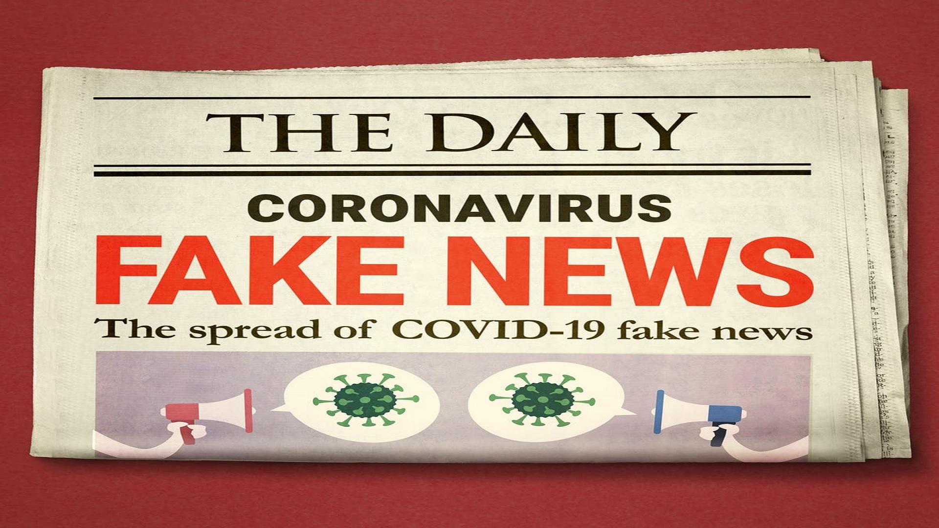 Απειλητικές οι διαστάσεις των fake news για τον κοροναϊό