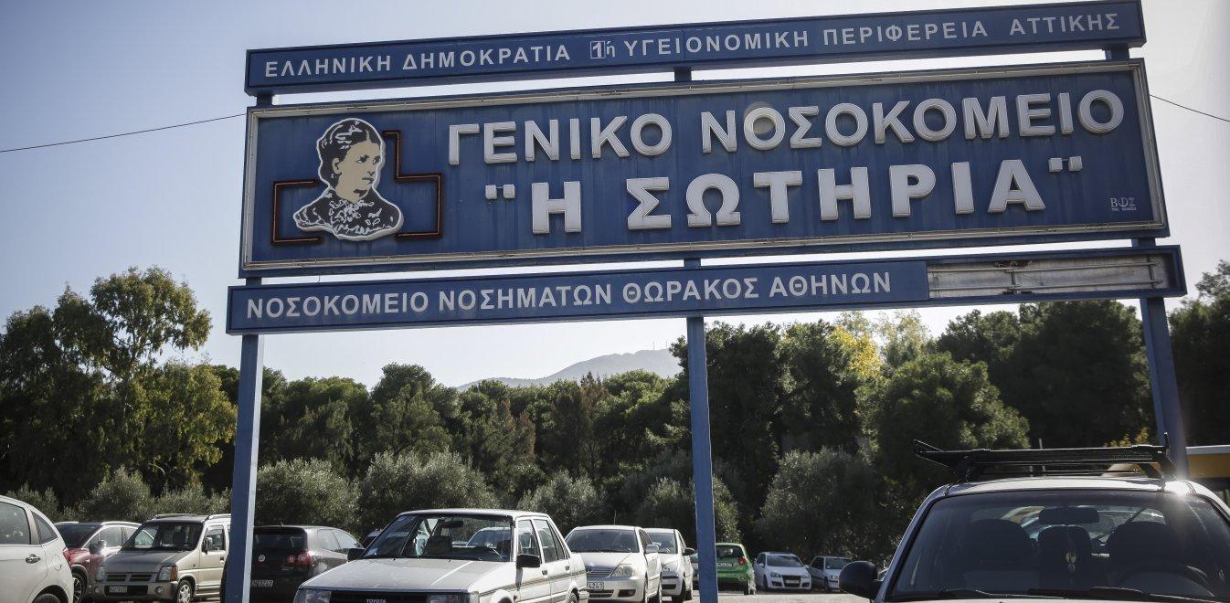 Κοροναϊός : Πέθανε άνδρας στο «Σωτηρία».207 οι νεκροί στην Ελλάδα