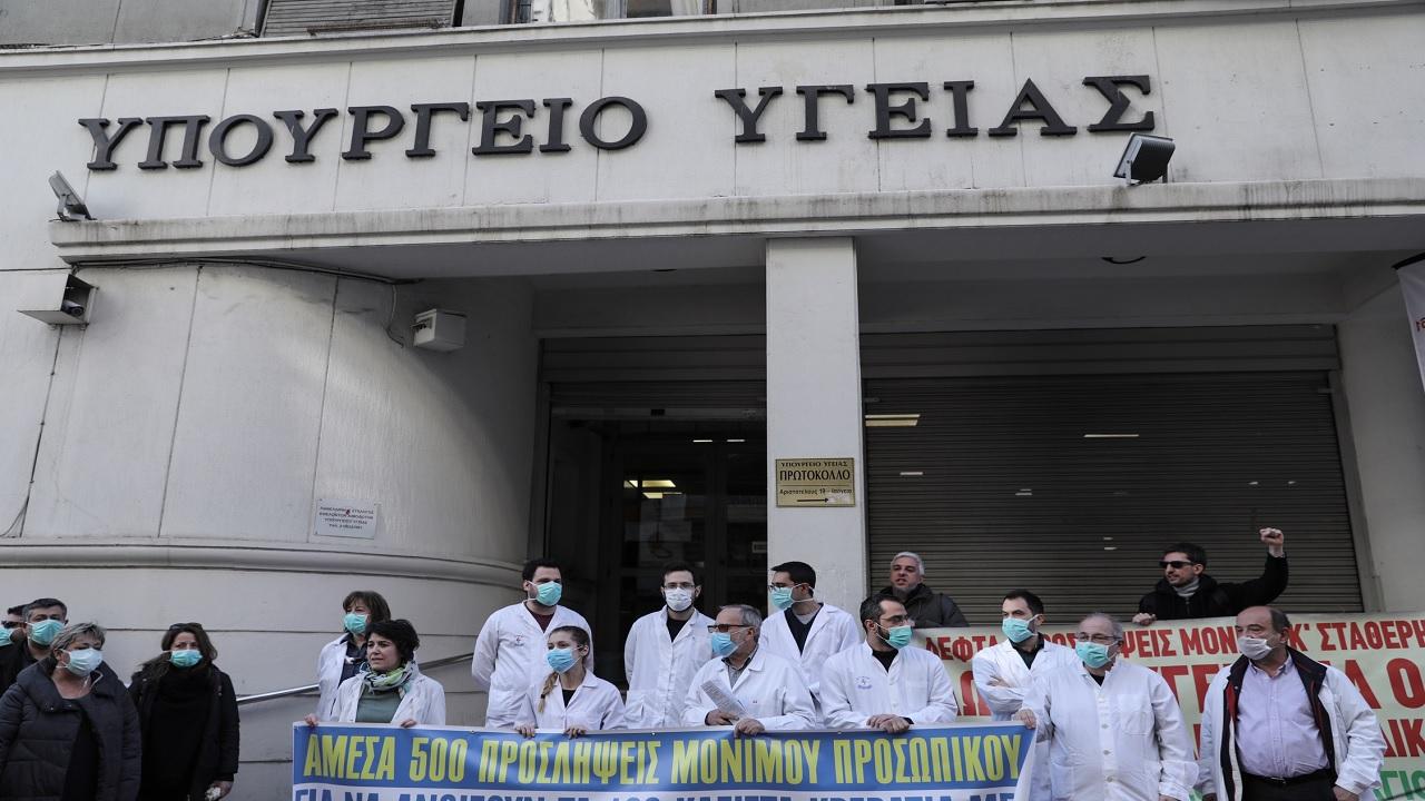 Νοσοκομειακοί Γιατροί Κινητοποίηση: 24ωρη απεργία αύριο και συγκέντρωση στο Υπ. Υγείας