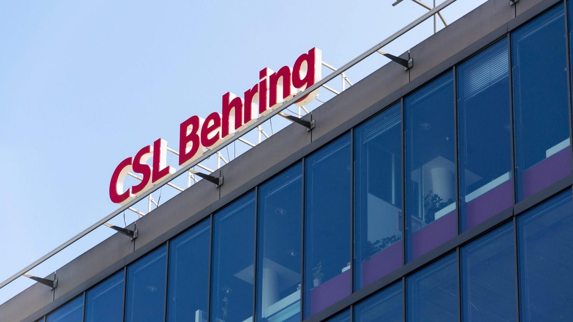 CSL Behring: Έναρξη Μελέτης Φάσης 3 για Θεραπεία έναντι της COVID-19