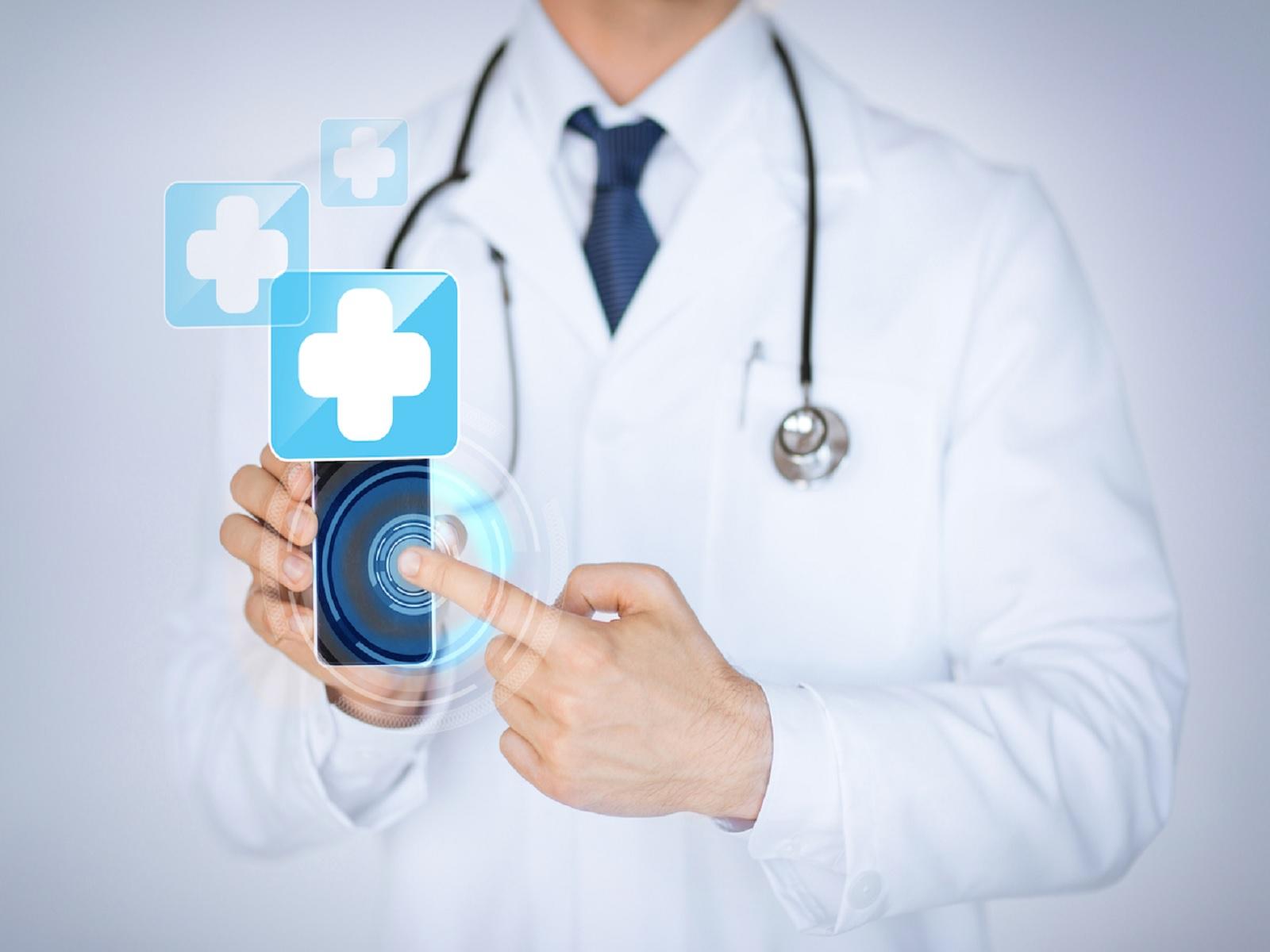 Υγειονομική περίθαλψη εφαρμογή: Κίνδυνος παραβιάσεων ασφαλείας