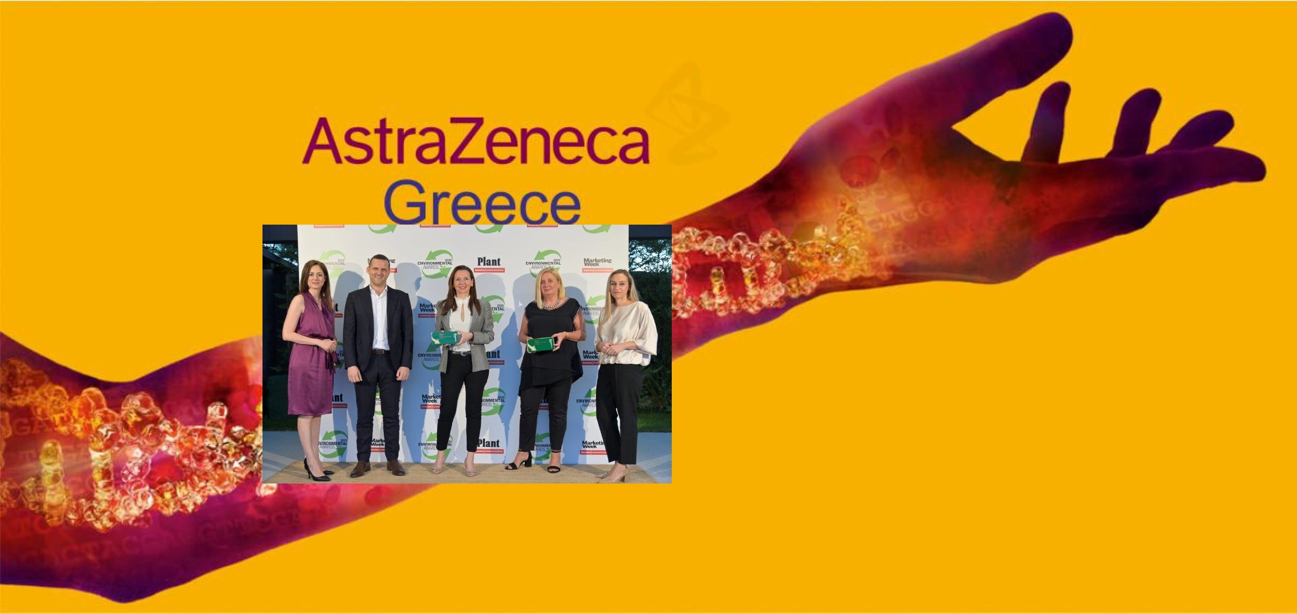 AstraZeneca διάκριση: Έλαβε Bronze βραβείο για το πρόγραμμα «Προστατεύουμε το περιβάλλον… με πράξεις!»