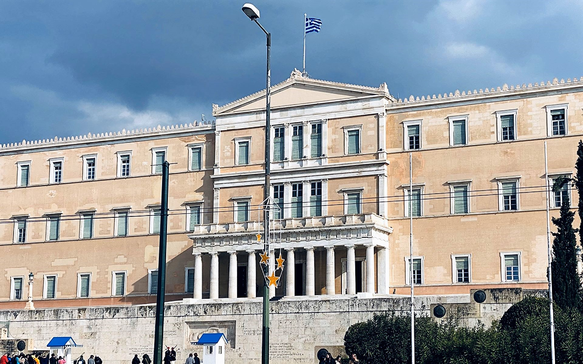 Ερώτηση 30 βουλευτών για αποκαλυπτικά δημοσιεύματα του Healthweb.gr
