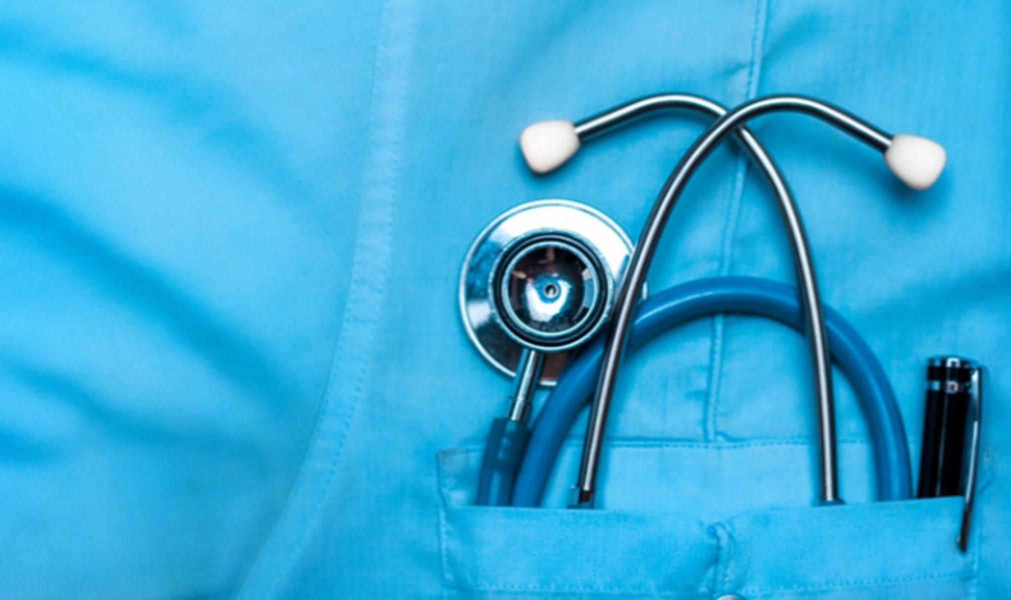 Πανελλήνιος Ιατρικός Σύλλογος:Ευχαριστεί όλο το ιατρικό προσωπικό με ένα spot