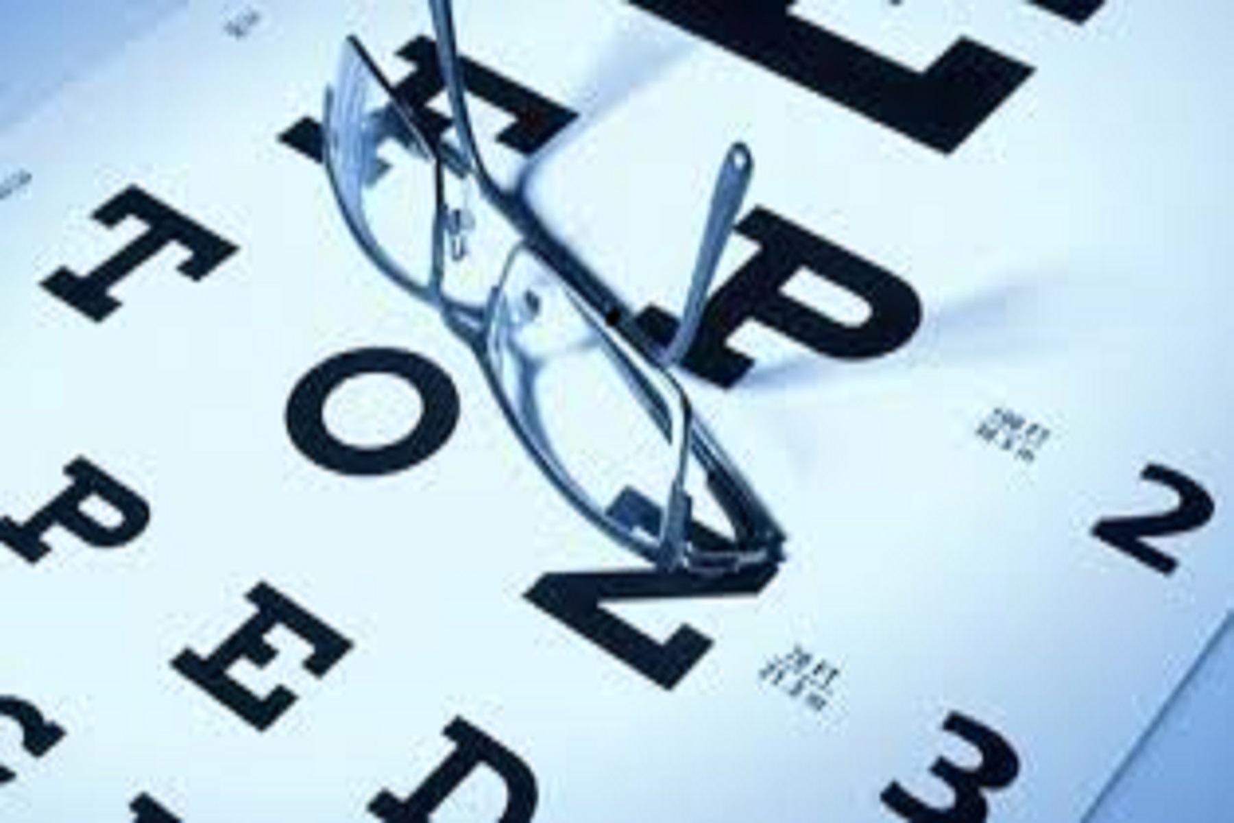 Όραση Βελτίωση: Καινοτόμα γονιδιακή θεραπεία επαναφέρει τη χαμένη όραση