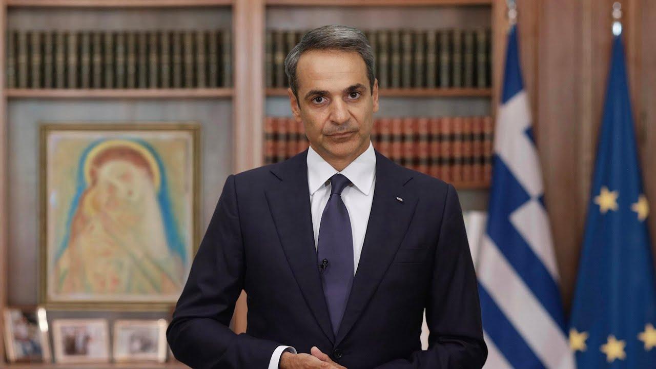 Μητσοτάκης- Διάγγελμα: Εν αναμονή νέων μέτρων από τον πρωθυπουργό