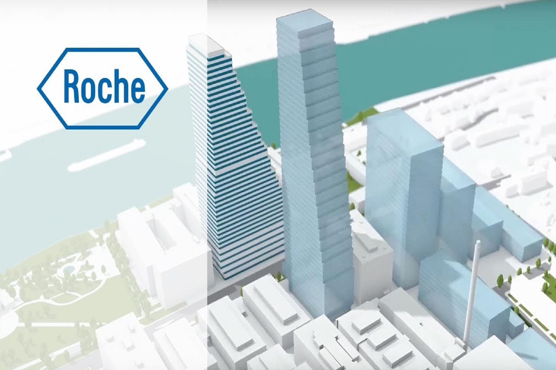 Roche φαρμακοβιομηχανία επένδυση: 500 εκατ. σε νέο παγκόσμιο κέντρο λειτουργίας