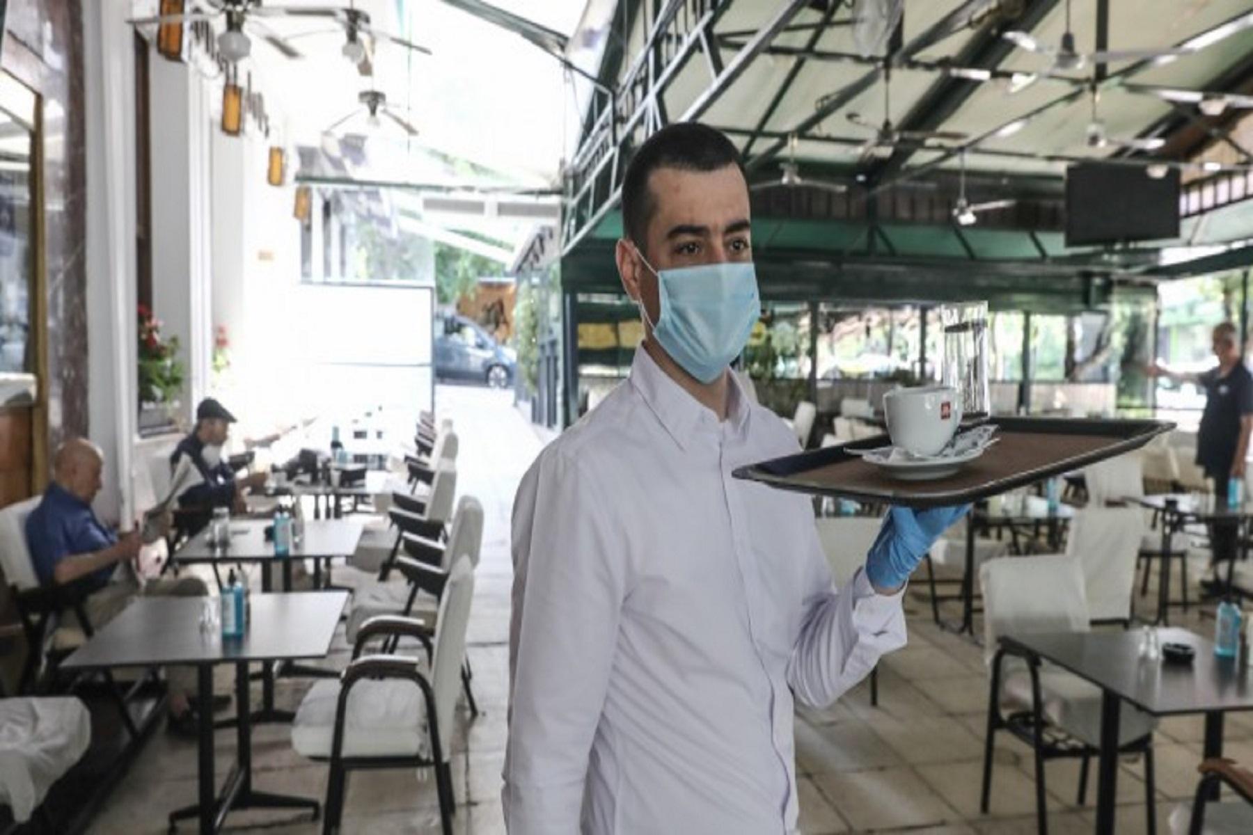 Εστιατόρια Καφετέριες: Πώς να μειώσετε τον κίνδυνο έκθεσής σας στον κορωνοϊό