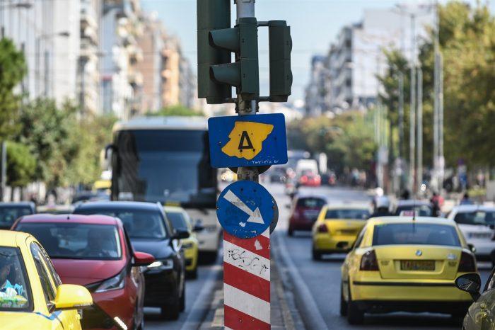 Τέλη κυκλοφορίας 2021: Διαθέσιμα στο Taxisnet τα ειδοποιητήρια