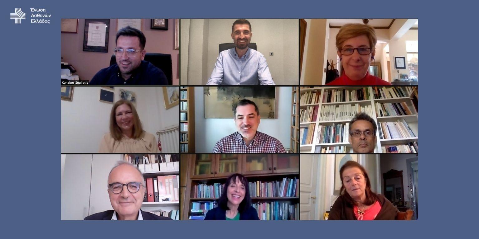 Ένωση Ασθενών Ελλάδος: Η νέα Επιστημονική Επιτροπή