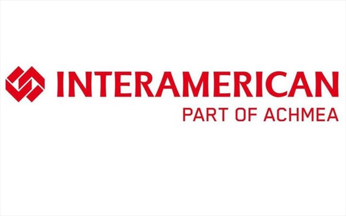 Interamerican Ασφάλεια: Γιορτάζει την Ημέρα Ιδιωτικής Ασφάλισης