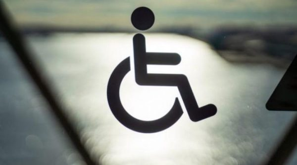 ΕΣΑμεΑ: Καμία στήριξη στην επικουρική συνταξιοδότηση των ΑμεΑ από το νομοσχέδιο του υπ. Εργασίας