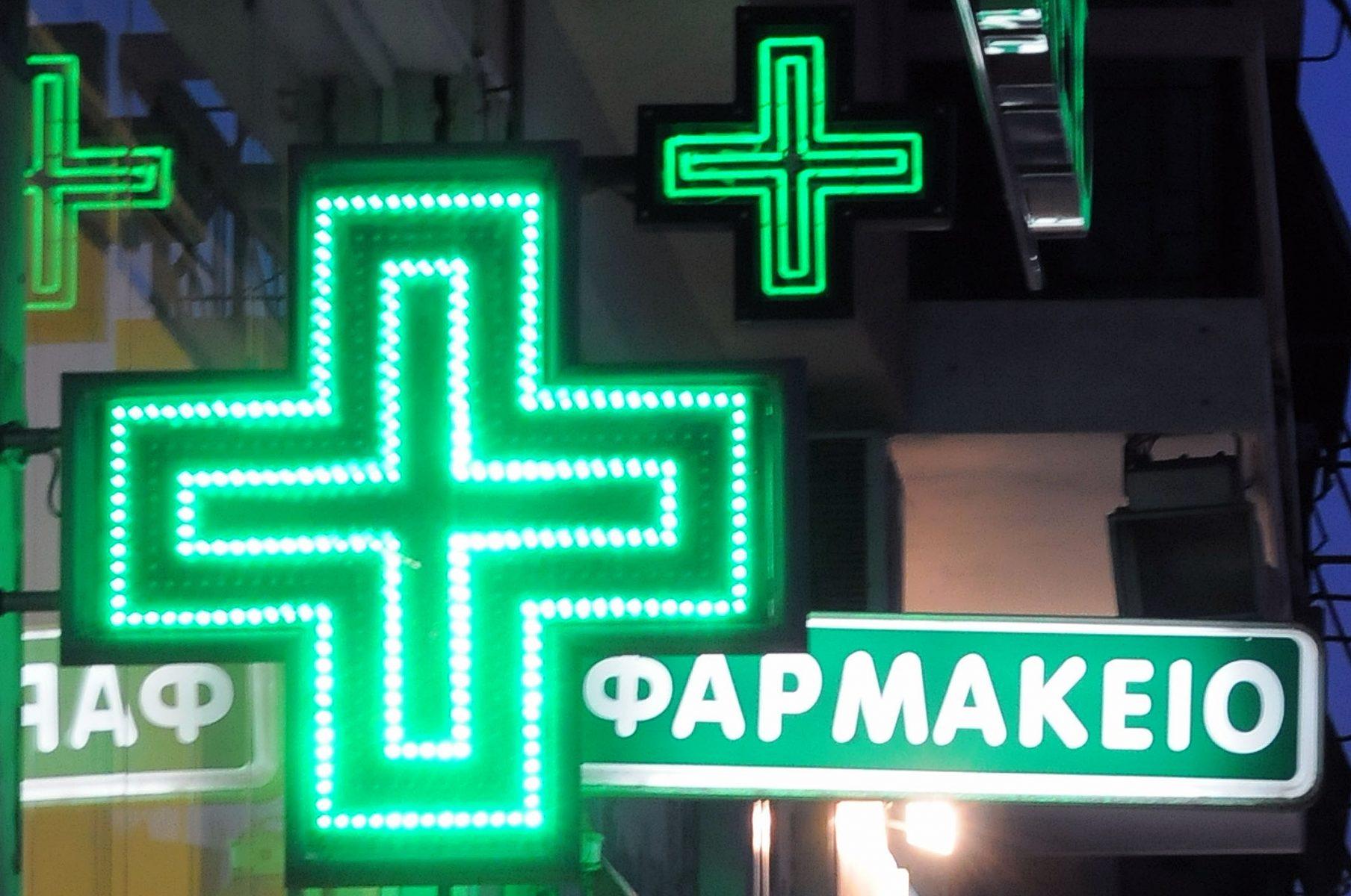 Οι λιανικές πωλήσεις των φαρμακείων για την περίοδο 24/05 – 30/05